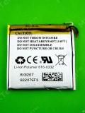 Аккумулятор 616-0337 iPod Nano 3Gen, copy