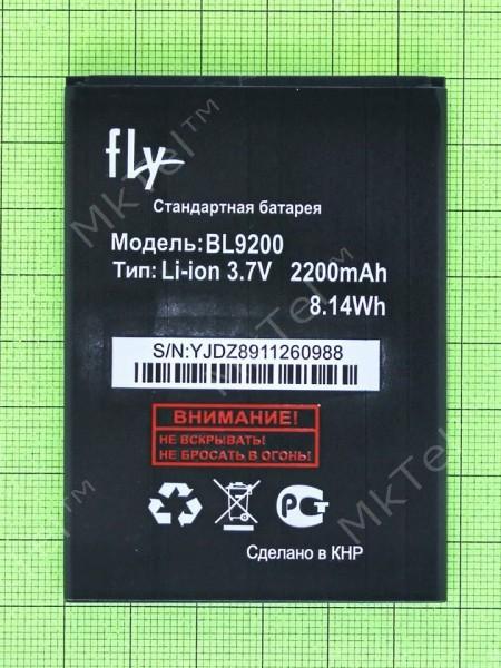 Аккумулятор BL9200 Fly FS504 Cirrus 2 2200mAh, copyAA