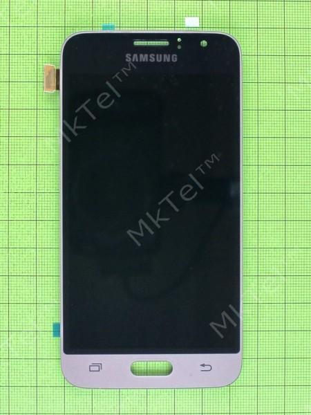 Дисплей Samsung Galaxy J1 2016 J120F с сенсором, TFT матрица, золотистый copyAAA