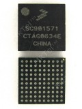 IC Power SC901571, orig-china