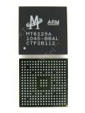 China Mobile IC CPU MT6225A, orig-china