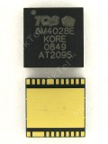 China Mobile IC PA 6M4028, orig-china