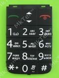 Клавиатура FLY EZZY, черный, Оригинал #HQ660014B