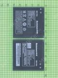Аккумулятор BL179 Lenovo A580 1760mAh, copyAA