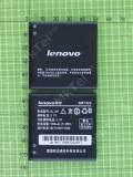 Аккумулятор BL186 Lenovo A560 1500mAh copyAAA
