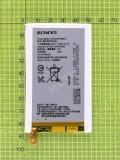 Аккумулятор AGPB015-A001 2930mAh Sony Xperia Z4 used