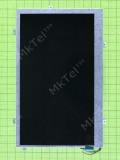 Дисплей 7'' 60pin 165x104, orig-china
