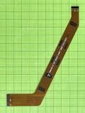 Основной шлейф Nomi C070012 Corsa3 7'', Оригинал