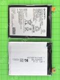 Аккумулятор LIS1593ERPC 2900mAh Sony Xperia Z5 ori-china