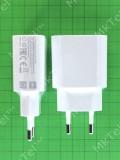 Зарядное устройство USB 2А Xiaomi MDY-09-EW, белый Оригинал