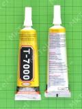 Клей для тачскринов T7000, тюбик 15ml, черный