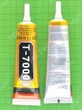 Клей для тачскринов T7000, тюбик 50ml, черный