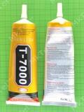 Клей для тачскринов T7000, тюбик 110ml, черный