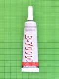 Клей для тачскринов B7000, тюбик 15ml, прозрачный