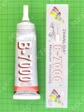 Клей для тачскринов B7000, тюбик 50ml, прозрачный