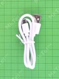 USB кабель Micro-USB 50см 1A, белый copy