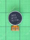 Вибромотор Xiaomi Mi 9, Оригинал #4220000240C8