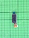 Вибромотор Xiaomi Mi 8 Оригинал #422000009008