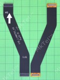 Межплатный шлейф Xiaomi Redmi 7A Оригинал #4830429000B0