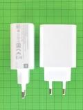 Зарядное устройство Quick Charge 3.0 MDY-11-EZ 33W Xiaomi белый Оригинал #47040000061D