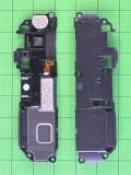 Динамик Xiaomi Redmi 9 полифонический в корпусе Оригинал #5600080J1900