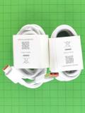 Кабель USB type-C 6A Xiaomi Mi 11 белый Оригинал #45010000154S