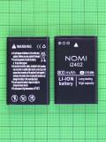 Аккумулятор Nomi i2402 800mAh Оригинал