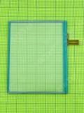 Сенсор GPS 3,5'' 71х61х15 070A1 0358C, copy