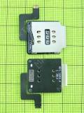 Коннектор SIM карты iPad Air с шлейфом, orig-china