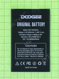Аккумулятор BAT16533000 Doogee X9 Pro 3000mAh, orig-china