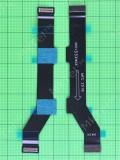 Основной шлейф Xiaomi Mi Mix 2S, Оригинал