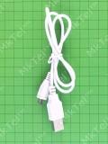 USB кабель Micro-USB 80см 1A, белый copy