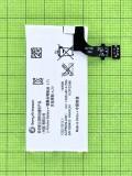 Аккумулятор AGPB009-A001 Sony Xperia P LT22 1265mAh, orig-china