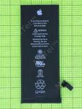 Аккумулятор 616-0809 iPhone 6 1810mAh, self-welded