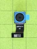 Передняя камера Xiaomi Redmi 5A, Оригинал