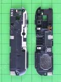 Динамик Xiaomi Mi A2 Lite полифонический с антенной, Оригинал