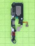 Динамик Huawei GR5 2017 (BLL-21) в корпусе, orig-china