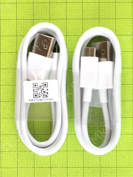 USB кабель Xiaomi Redmi Note 5A, белый Оригинал