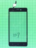 Сенсор Prestigio MultiPhone Wize N3 3507 Duo, черный copyAA