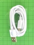 Кабель USB Nomi i5050 EVO Z, белый Оригинал