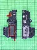 Динамик Huawei Mate 10 Lite (RNE-L21) в корпусе, orig-china