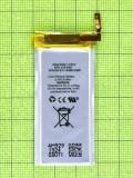 Аккумулятор 616-0467 iPod Nano 5Gen, copy