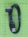 USB кабель Samsung Galaxy Tab P1000 30pin, черный orig-china