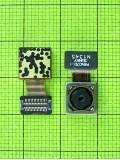 Камера FLY IQ4412 Quad Coral 8Mp, used