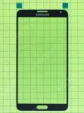 Стекло передней панели Samsung Galaxy Note 3 N9000, серый orig-china