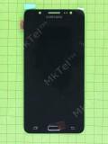 Дисплей Samsung Galaxy J5 2016 J510F с сенсором, TFT матрица, черный copyAAA