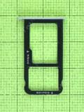 Держатель SIM карты Huawei P9 Lite (VNS-L21), серебристый, Оригинал #51661ACM