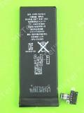 Аккумулятор 616-0580 iPhone 4S 1430mAh, copy