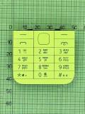 Клавиатура Nokia 225 Dual SIM, желтый, Оригинал #9794N00