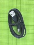 Кабель USB Type-C Xiaomi 100см, черный copyAA
